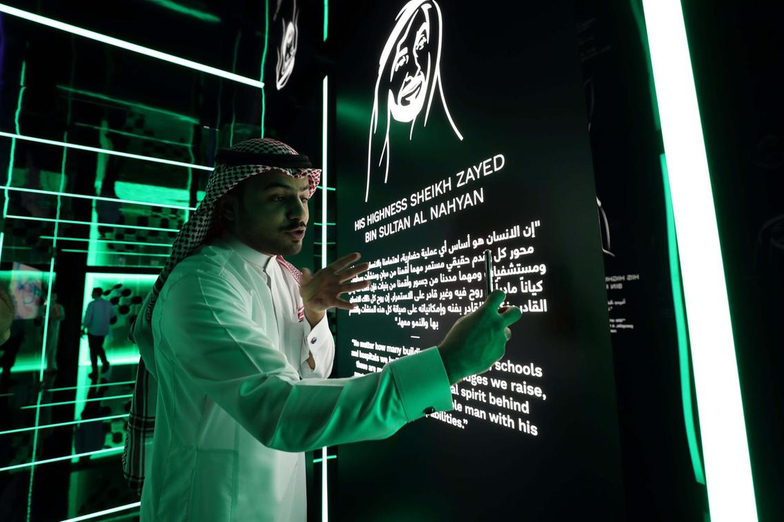 World's First Artificial Intelligence University Opens in Abu Dhabi UAE